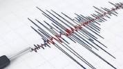 Երկրաշարժ Ադրբեջան-Վրաստան սահմանային գոտում. ցնցումները զգացվել են Տավուշի և Լոռու մարզեր...