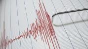 Թուրքիայում 5.3 մագնիտուդ ուժգնությամբ երկրաշարժ է գրանցվել