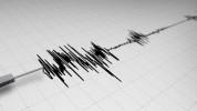 Երկրաշարժ Շիրակի մարզի Բավրա գյուղից 10 կմ հյուսիս-արևելք