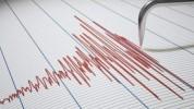 Երկրաշարժ՝ Լոռու մարզում
