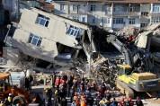 Հայաստանը ցավակցել է Թուրքիային ավերիչ երկրաշարժի կապակցությամբ