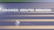 Երթևեկության կազմակերպման փոփոխություն Երևան քաղաքի Խորհրդարանի փողոցում