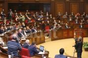 Стартовало первое заседание Национального Собрания 6-го созыва (прямой эфир)