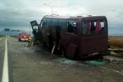 Թբիլիսիի ճանապարհին վթարի է ենթարկվել ուղևորներով լի Երևան-Մոսկվա ավտոբուսը. այն բախվել է ...