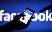 Facebook-ը Չինաստանում գաղտնի թողարկել է լուսանկարներով կիսվելու ծրագիր