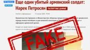 Իր «զոհվելու» մասին ադրբեջանական կեղծ լուրին արձագանքել է ինքը՝ Նարեկը
