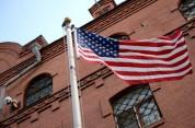 ԱՄՆ Դեմոկրատական կուսակցությունը դատի է տվել Ռուսաստանին, Դոնալդ Թրամփի ընտրական շտաբին և ...