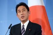 Абэ: обязанности министра обороны Японии возьмет на себя глава МИД