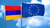 Կիպրոսն  ավարտել է ՀՀ-ԵՄ գործընկերության համաձայնագրի վավերացման համար անհրաժեշտ ներպետակ...
