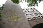 Լոռիում 2 անձի մահվան պատճառ դարձած խոշոր ավտովթարի փաստով քրեական գործ է հարուցվել