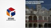 Ֆրանսիայի երեք քաղաք ճանաչել են Արցախի անկախությունը