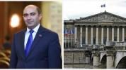 Այսօր Հայաստան է ժամանել Ֆրանսիայի խորհրդարանի պատգամավորների բազմակուսակցական 15 հոգանոց ...