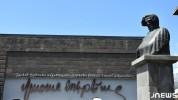 Գանձայում տեղի է ունեցել Վ. Տերյանի տուն-թանգարանի արդիականացված ցուցասրահի բացումը