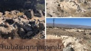 Հերթական գանձագողության և հուշարձանի վնասման դեպքը Արագածոտնի մարզում