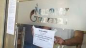 Կասեցում «Գազպրոմ Արմենիա»-ում. ԱԱՏՄ ուժեղացված ստուգայցերը շարունակվում են