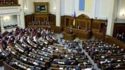 Ուկրաինայի Ռադայի պատգամավորը կոչ է արել ստորագրել Հայոց ցեղասպանության ճանաչման խնդրագիրը...