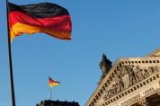 Գերմանիայի Արտաքին գործերի նախարարությունը կողմ է ԵՄ-ում միասնության սկզբունքի վերացմանը