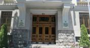 «Մի կտուրի տակ» ծրագրի կապակցությամբ հարուցվել է քրեական գործ. Դատախազություն