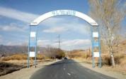 Գնդեվազ համայնքի նախկին ղեկավարի կողմից առերևույթ յուրացումներ կատարելու դեպքի առթիվ հարու...