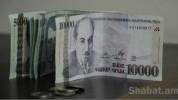 Քաղաքացիները կարող են փոխանակել շրջանառությունից դուրս բերված, հնամաշ կամ վնասված ՀՀ դրամն...