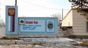 Գյումրիում ռուս զինծառայողի դի է հայտնաբերվել