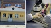 Կորոնավիրուսով վարակվածության մեծ թվով դեպքեր են արձանագրվել Գյումրու տուն-ինտերնատում, 55...