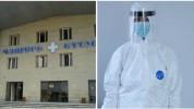 «Գյումրի» ԲԿ-ի 29 բուժաշխատող, որոնք շփվել են կորոնավիրուսով հիվանդ տղամարդու հետ, կմեկուս...
