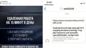 Հավելված ներբեռնելով գումար աշխատելը՝ ադրբեջանական ծուղակ է. Տեղեկատվության ստուգման կենտր...