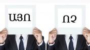 Վարչական շրջանների ղեկավարները ևս կզբաղվեն քարոզարշավով՝ բացի մեկից․ «Ժողովուրդ»