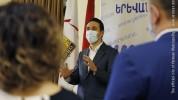 Երևանը համարում եմ շնչող էակ․ Մարությանը հյուրընկալել է համայնքին աջակցող անհատների և ընկե...