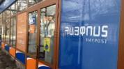 Ադրբեջանցի հաքերները կոտրել են «Հայփոստ» ընկերության պաշտոնական կայքը