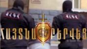Արցախի ոստիկանների կողմից հետախուզվողը հայտնաբերվել է Երևանում