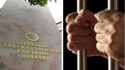 Ցմահ դատապարտյալը փորձել է ձեռք բերել խոշոր չափերի թմրամիջոց