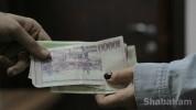 ԱՀ քաղաքացիների թոշակների և նպաստների վճարումն ընթացիկ ամսվա կտրվածքով 90%-ով վճարվել է