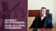 Ալեքսանդր Ազարյանին կոչ ենք անում ՀՀ ՀՔԾ-ի և նրա ղեկավարին վերաբերող կարծիք հնչեցնելիս դրս...