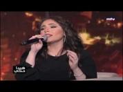 Արաբ երգչուհի Ապիր Նահմէյի հայերեն բացառիկ կատարումը. haydzayn.am