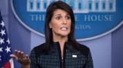 «Բա մնար, որ ի՞նչ աներ. ԱՄՆ-ն լքեց ՄԱԿ-ի մարդու իրավունքների խորհուրդը»
