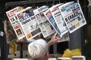 Հունաստանում ԶԼՄ-ները երկօրյա գործադուլ են հայտարարել