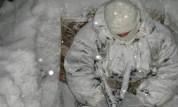 Կեղծ լուսանկարներով մարդասիրական օգնություն մուրացողը կապ ո՞ւնի աղանդի հետ. «Փաստ»