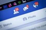 Facebook-ը կպայքարի լուսանկարներում ընկերներին նշելու կոչերի դեմ