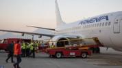 Հայաստանից Լիբանան է ուղարկվում հումանիտար օգնություն