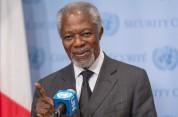 Գանայում մեկշաբաթյա սուգ է հայտարարվել Քոֆի Անանի մահվան կապակցությամբ