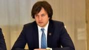Իրակլի Կոբախիձեն ընտրվել է Վրաստանի իշխող «Վրացական երազանք» կուսակցության ղեկավար