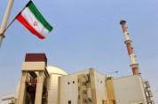 ԱԷՄԳ-ը հաստատել է Իրանի կողմից միջուկային գործարքի կատարումը