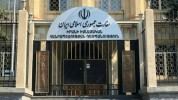 Իրանում ՀՀ դեսպանությունը կշարունակի իր բնականոն գործունեությունը կազմակերպական անհրաժեշտ ...