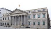 Իսպանիայի Կոնգրեսի Plural խմբակցությունը կառավարությանը հորդորում է ձեռնպահ մնալ Ադրբեջանի...