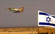 «Մայիսի 24-ին իսրայելական օդուժը ավիահարվածներ է հասցրել սիրիական և իրանական ռազմական օբյե...