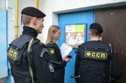 Հայաստանում հետախուզվող երեխաները գտնվել են Պերմում