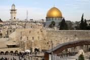 ԱՄՆ-ն անվանել է դեսպանատունը Երուսաղեմ տեղափոխելու ժամկետները