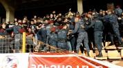 Հայաստանի ֆուտբոլի ֆեդերացիան տուգանվել է 18 հազար եվրոյով